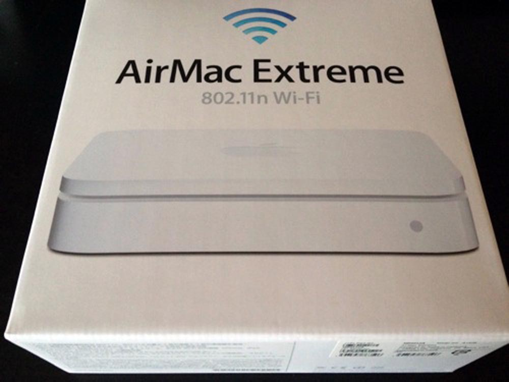 Airmac_extreme